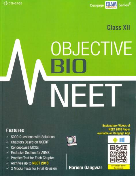 Cengage objective Biology Neet ( Class-12)  (ENGLISH, CENGAGE, HARIOM GANGWAR)sc