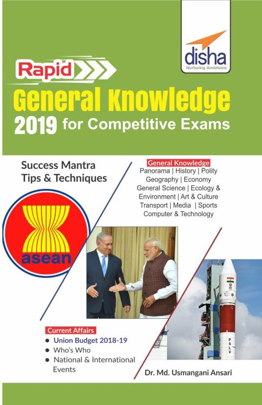 Disha Rapid General Knowledge 2019 for Competitive Exams.