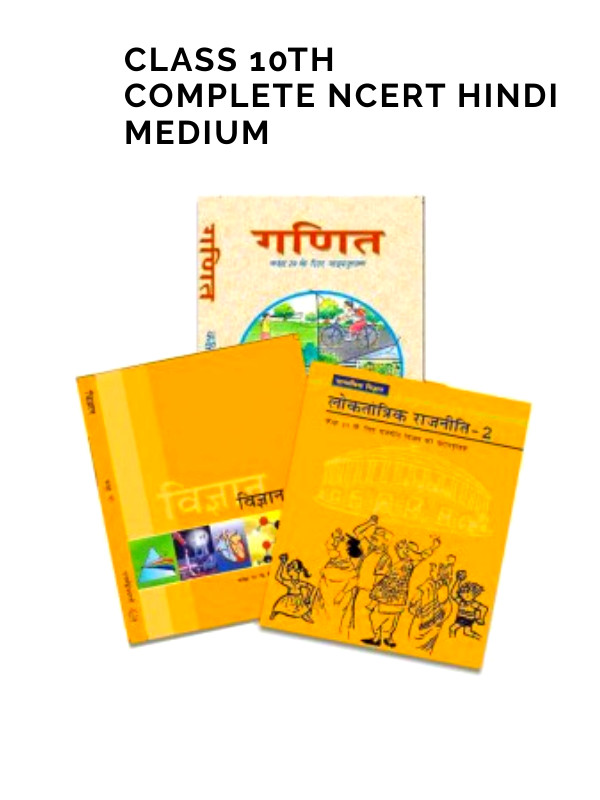 NCERT Complete Books Set for Class -10 (Hindi Medium)