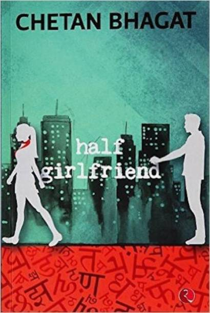 Half Girlfriend  (English, Paperback, Bhagat Chetan)