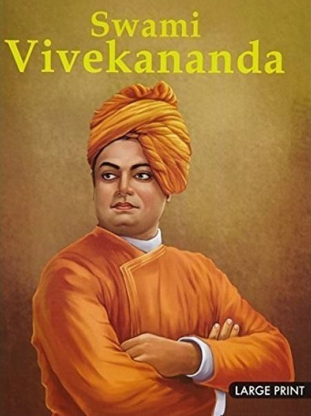 The Swami vivekananda ebook - A biography in English