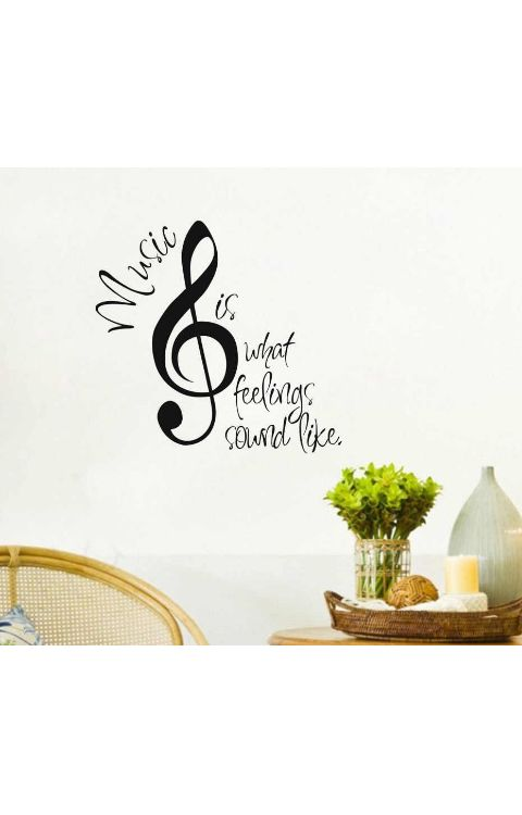 Music Wall Stickers 110cm x 110cm - The stickers