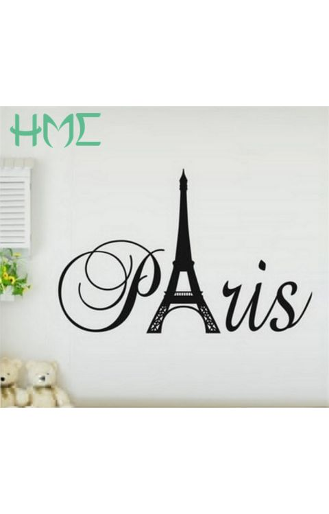 Paris tower Wall stickers 70cm x 80cm matte black - The stickers
