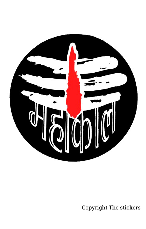 Mahakaal Stickers for Bike 4.0x4.0 inch - The stickers