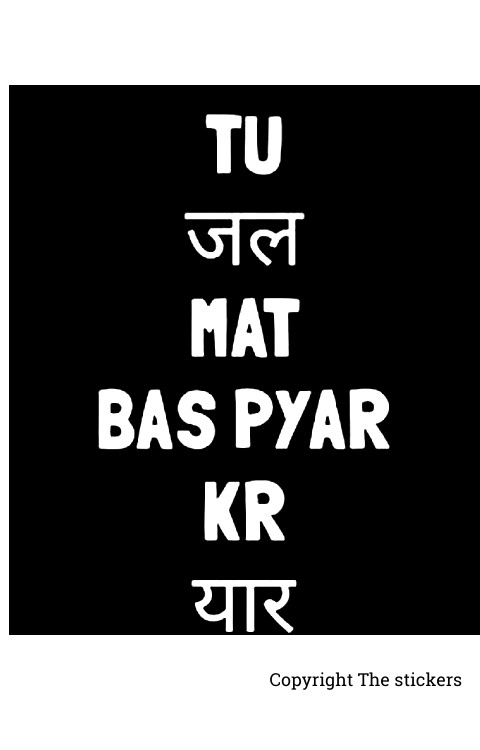 Tu jal mat bas pyar kar yaar 2.0x4.0 -The sticker