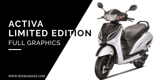 activa limited edition graphics