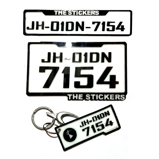 Acrylic Number Plate for Bike with Key Ring - The stickers
