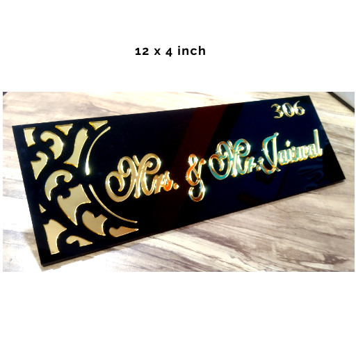 Golden Black Acrylic Name Plate 12x4 inch - The Stickers
